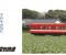 銚子電鉄 がまたやった…。日本初!育毛をテーマにした特別企画列車「髪毛黒生・黒髪祈願号」運行決定!