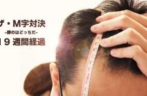 mjihage_taiketu19