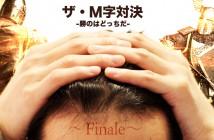 mjihage_taiketu20