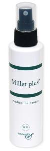 milletplus