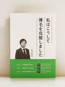 s_rosso_book