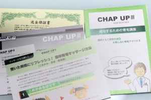 kikaku3_chupbook