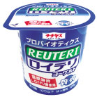 reuteri_6