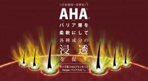 title-haikei_img