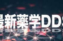dds_bun