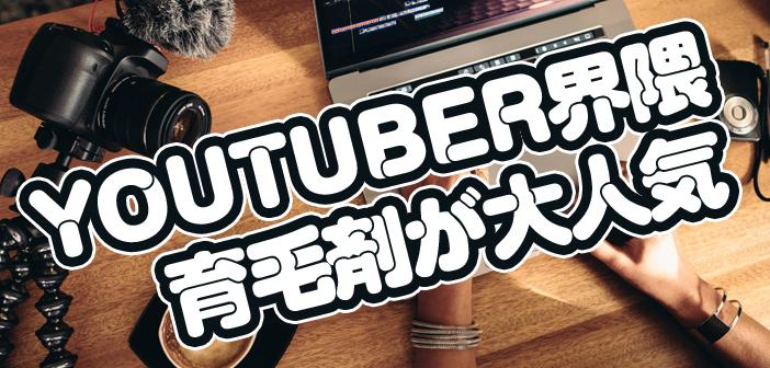 y_bunner