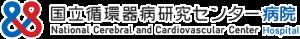 txt_site-title-jpn