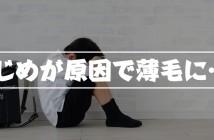 izime_b