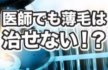 nukege_kagaku_banner