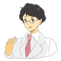 capixyl-teacher